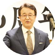 代表取締役 竹井 忠一
